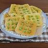 チーズ史上最高のパリパリ食感!レンジで簡単おつまみ 枝豆のチーズせんべいの画像