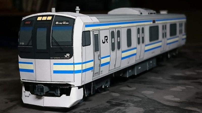 鉄道 ペーパークラフト