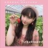 梅山恋和ゴーゴーセブン♪GGS 7月号公開!!!見るしか !!の画像