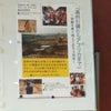 マゴソスクール主宰 早川千晶さんの画像