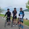 思い出いっぱい 山中湖サイクリングファンツアーの画像