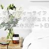 【福岡】9月29日(日曜)アカデミーダイジェスト ジュニアエキスパート講座のお知らせの画像