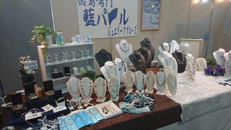 徳島木工会館 まだまだKKYORO展開催中です