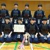 令和元年度、インターハイ福井予選。の画像