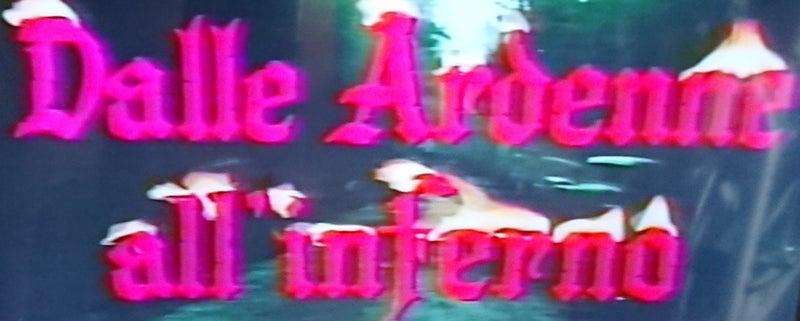まなぶんの戦争映画辞典アルデンヌの戦い(1967・伊)