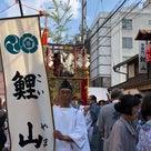 【ご案内】7月23日(火)〜25日(木)祇園祭 後祭・夏の京都を満喫する2泊3日の旅の記事より