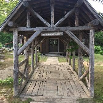 ニセコ サヒナキャンプ場 ③