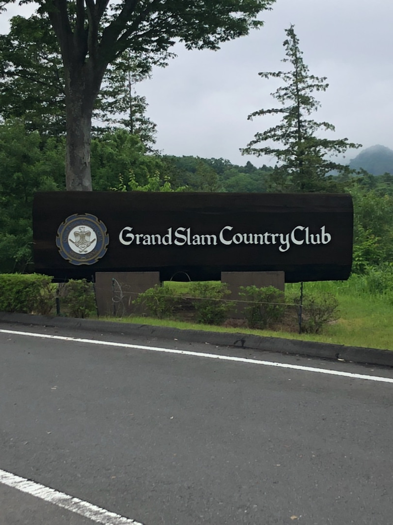 クラブ グランド スラム カントリー グランドスラムカントリークラブ
