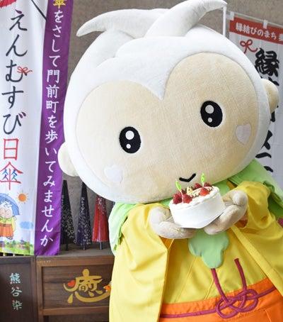 えんむちゃん誕生日ケーキ2019・1