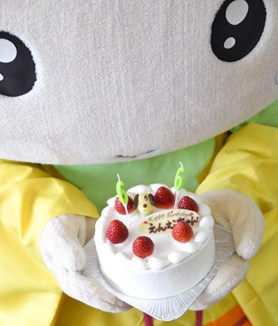 えんむちゃん誕生日ケーキ2019・2