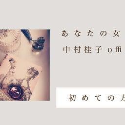 画像 【愛を守り自分を守る♡】アミュレットジュエリー♡ダイヤモンドブレスリリースします♡ の記事より 2つ目