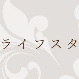 画像 【愛を守り自分を守る♡】アミュレットジュエリー♡ダイヤモンドブレスリリースします♡ の記事より 18つ目
