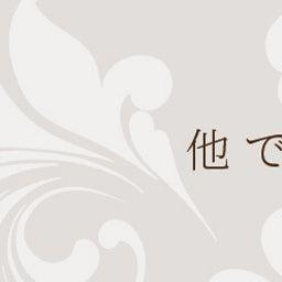画像 【愛を守り自分を守る♡】アミュレットジュエリー♡ダイヤモンドブレスリリースします♡ の記事より 16つ目