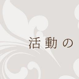画像 【愛を守り自分を守る♡】アミュレットジュエリー♡ダイヤモンドブレスリリースします♡ の記事より 17つ目