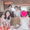 【印綬の会】第2弾の開催!?の画像