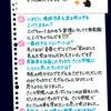 日誌100回記念!!パート5の画像