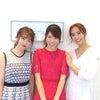 【モデルの美の秘訣】瑞季ちゃん、星来ちゃん編の画像