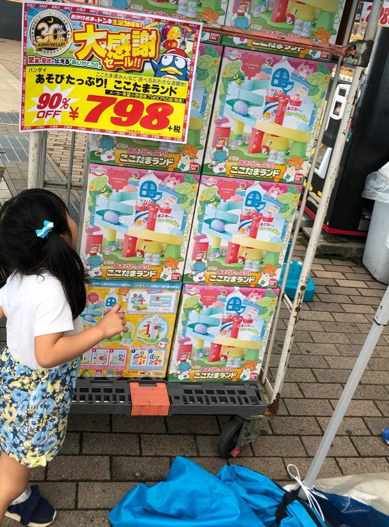 ♡ドンキで5円で売られていたアイテム!びっくりドンキʕʘ\u203fʘʔ