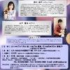 プチ・エル ナイトコンサート Tp 西川綾子 & Pf 山下憲治の画像