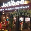 フィリピンNo.1ファーストフード「Jollibee」がついにグランドオープン!の画像
