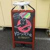 ドローンスクール黒板♪今週のYouTube撮影。の画像