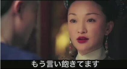 キャスト 如意 伝 【瓔珞<エイラク>】キャスト配役裏話!如懿伝で落選してたのは!?