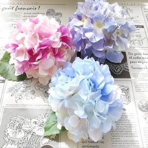紫陽花のマグネットの画像
