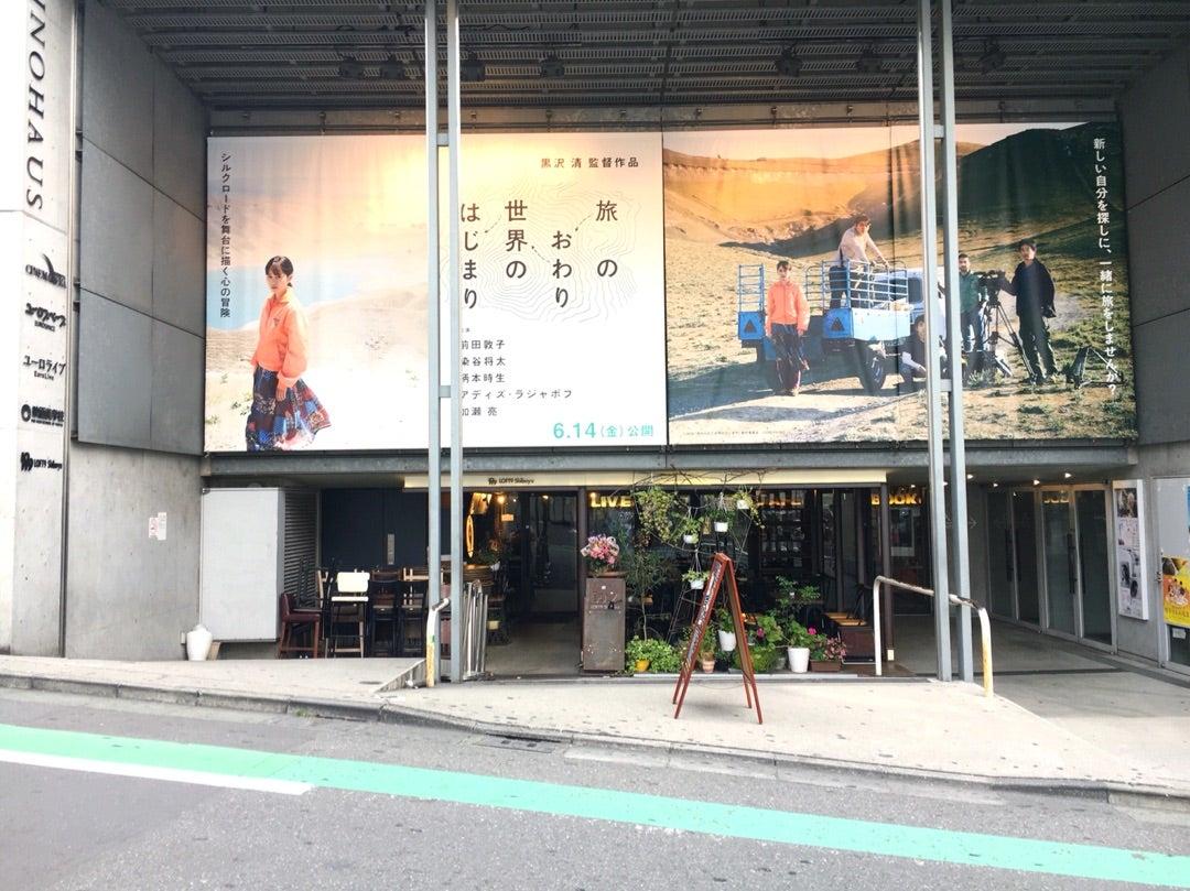 営業 時間 ロフト 渋谷