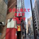 くせ毛カットのプロ ハナジマのいるGO TODAY SHAiRE SALON銀座店の道案内の記事より