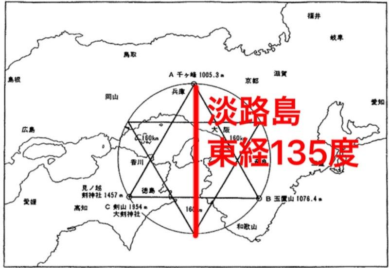 東経135度。日本のポテンシャルエネルギー。 | ☆自由ナビゲーター ...