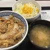 吉野家クイックペイキャンペーン 150円割引 豚丼Aセット 500円 支払い50円の画像