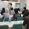 長岡教室:中沢るみ先生の「栄養講座」テーマ:ハーブの画像