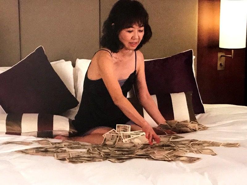 映画 浅田 美代子