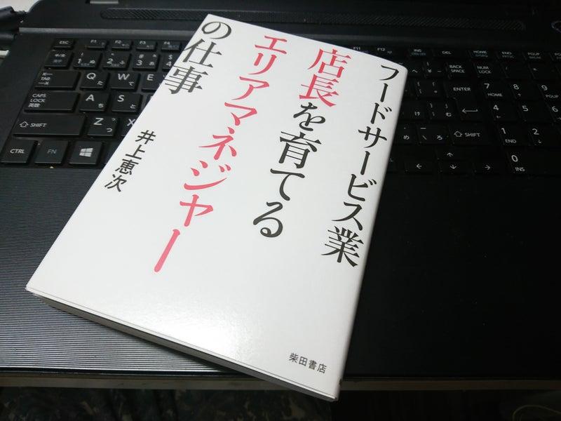 DSC_6369.JPG