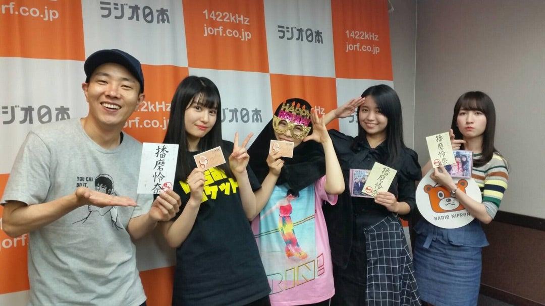 https://stat.ameba.jp/user_images/20190611/21/countrygirls/03/35/j/o1080060714459690641.jpg