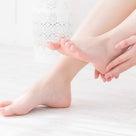 老化は足から の記事より