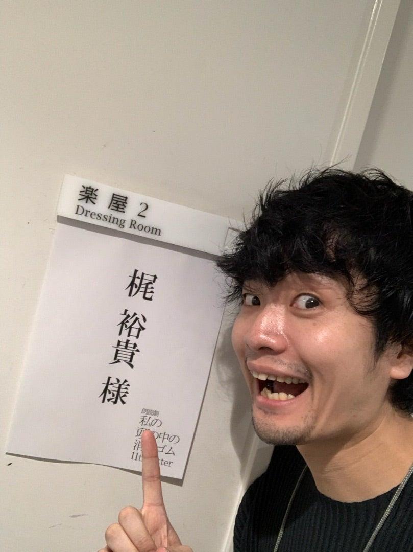 潤 ブログ 福山