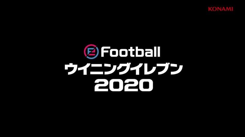 イレブン 発売 日 2020 ウイニング