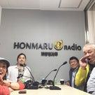 ホンマルラジオ♪原田大二郎さんの記事より