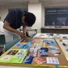 宝地図作成セミナー、講師は山口智子?の記事より
