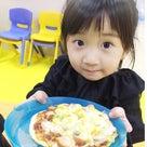 【2歳児からのいなほ教室 開催決定⭐️】の記事より