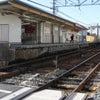 【風水鑑定レポート】vol.39  大阪の画像