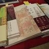 染織研究家 木村孝先生のお着物。の画像