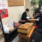 6月10日 REIWA将棋教室の記事より