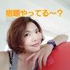 宿題!!!夏までに引き締めBODY@名古屋トヨペット壇渓通店の画像