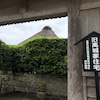 「日本遺産」認定おめでとう!の画像