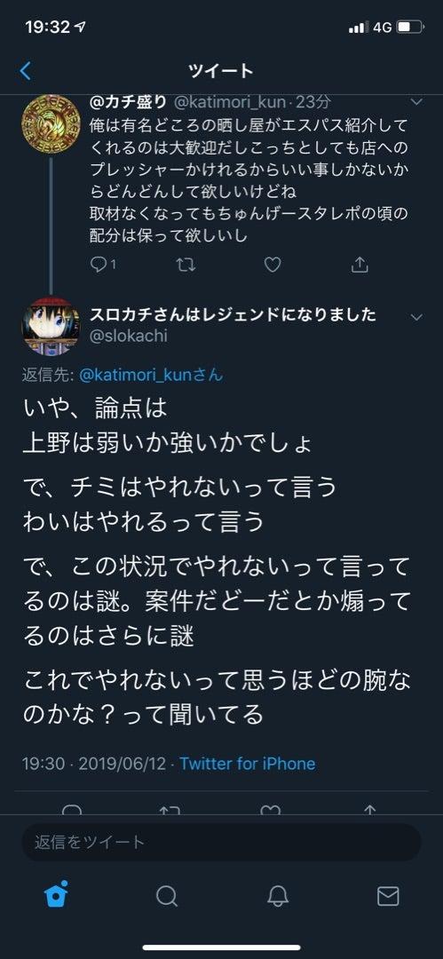 ニート ぱち