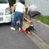 便利屋 兵庫県 西宮市の画像