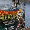 新宿西口地下通路ドラゴンクエストスライム討伐!の画像
