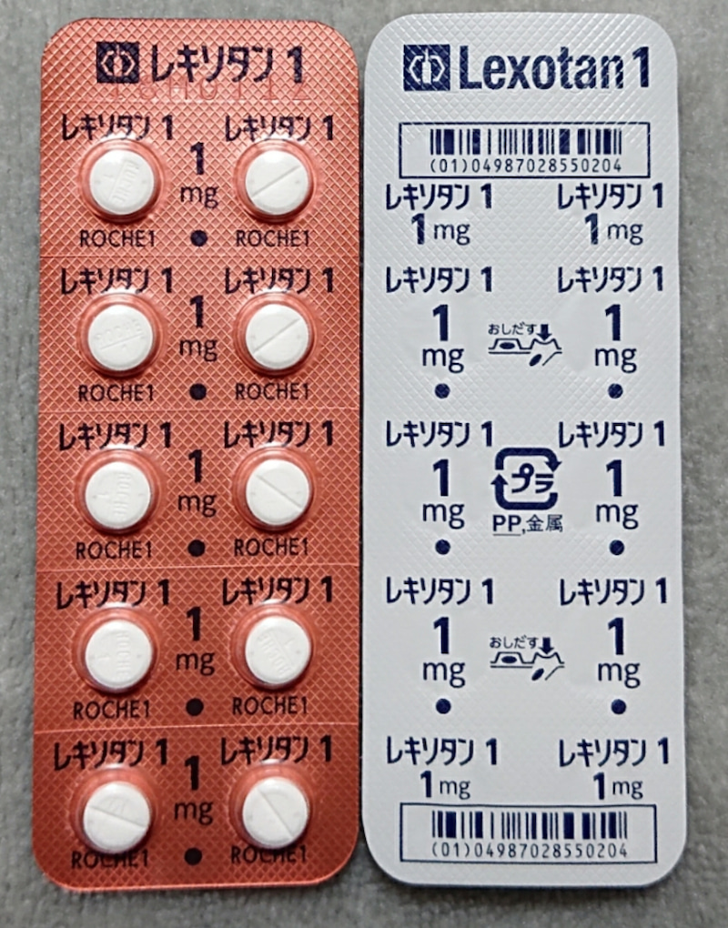 パニック 障害 薬